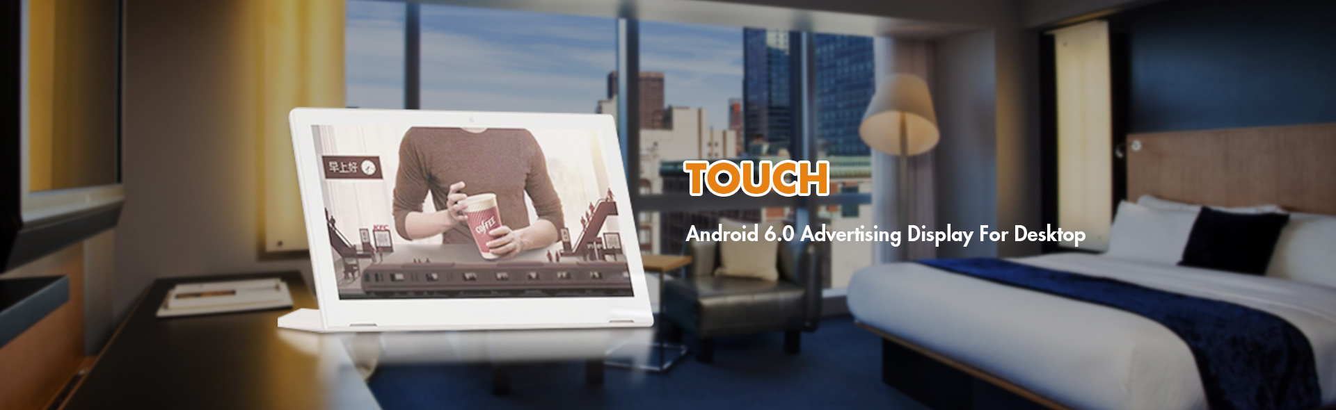 Advertising Touch