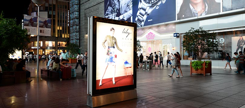 Advertizing Touch